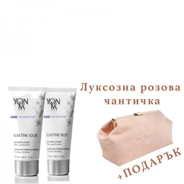 Yon Ka  ПРОМО комплект кремове против бръчки Yon-ka Duo Elastine Jour & Nuit 2x50ml + чантичка подарък